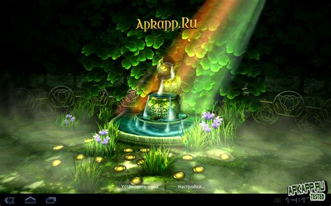 celtic garden hd apk celtic garden hd v1 6 android скачать