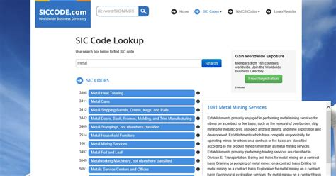 Lookup Tool What Is A Sic Code