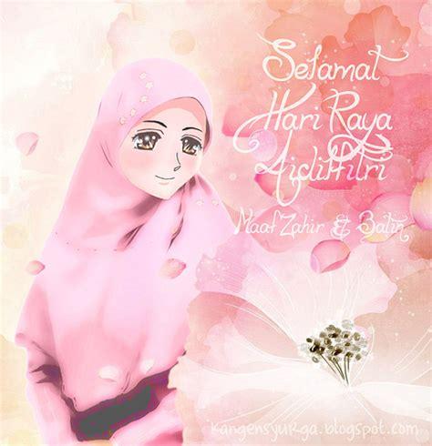 search results for kata mutiara islam wanita muslimah calendar 2015