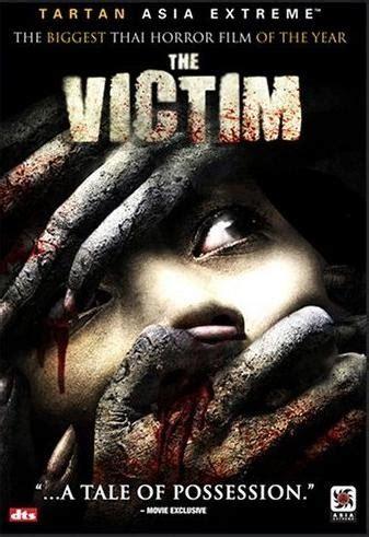 film victim thailand black hole reviews the victim 2006 superior thai horror