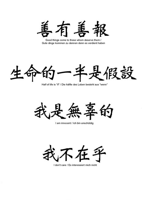 tattoo quotes in chinese gallery chinese tattoo quotes