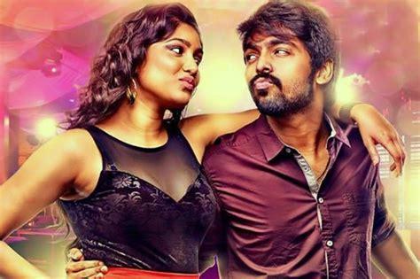 gossip meaning in tamil language trisha leda nayantara a nonsense movie