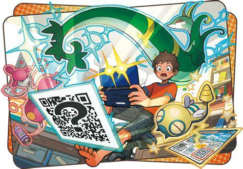 Der QR Code Scanner und der Insel Scanner in Pokémon Sonne und Mond
