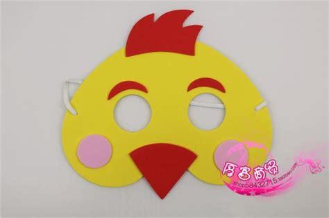 como hacer mascaras de pollitos con platos de papel c 243 mo hacer m 225 scaras de animales para los ni 241 os uncomo
