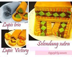 Paket Lapis Malang Marmer Cake lapis legit toko surya gemilang