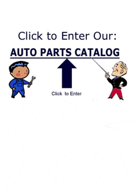 huge auto part catalog maximum results a+ rated.