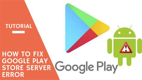 What Is Play Store Server Error How To Fix Play Store Server Error Guest Post