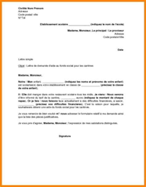 Demande De Fonds Lettre 10 Lettre De Motivation Pour Changer De Lyc 233 E Exemple Lettres