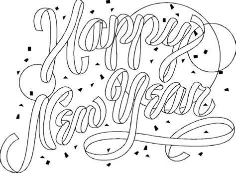 new year and color happy new year 2015 printable coloring pages new