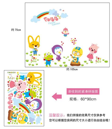 Wall Sticker Wall Stiker Stiker Dinding Animal Pororo Ay9175 jual wall sticker uk 60x90 gitar pororo dina wallsticker