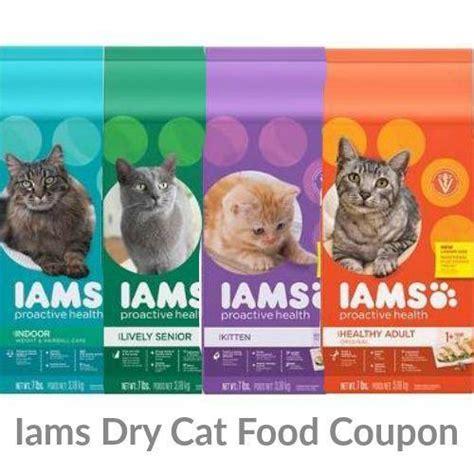 printable eukanuba dog food coupons iams dog food coupons free 40 lb bag cyber monday deals
