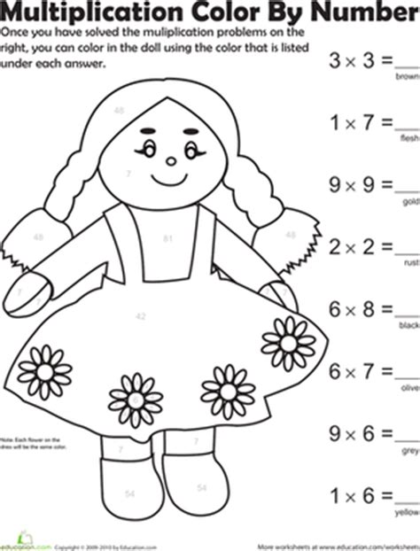 coloring pages: third grade multiplication worksheets