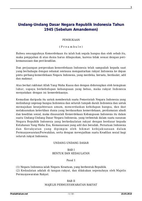 Undang Undang Dasar 1945 Hasil Amandemen Ke 4 uud 1945 sebelum amandemen