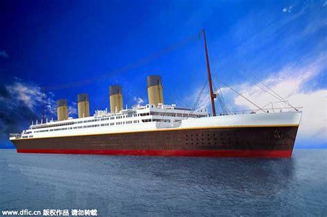 Titanic Did You Soul Project Hit That Iceberg China Readies Titanic Simulation Gcaptain