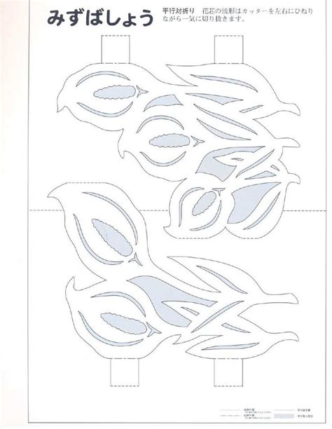 3d paper card template 17 best images about kirigami on paper cutting