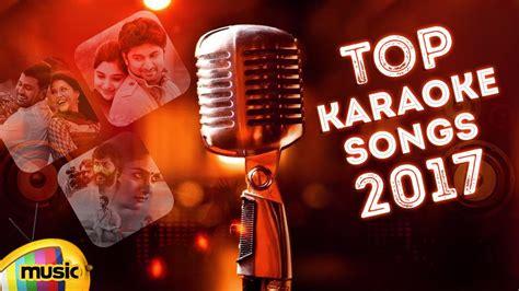 telugu karaoke songs  lyrics karaoke songs top