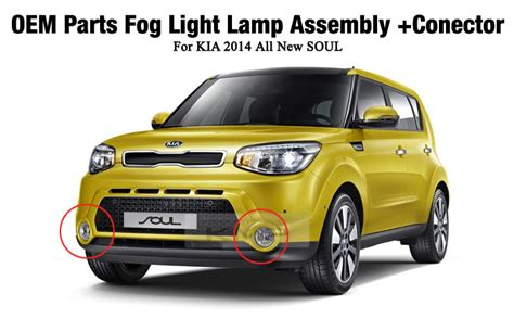 2014 Kia Soul Aftermarket Accessories Oem Genuine Parts Fog Light L Assembly For Kia 2014