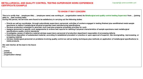 Experience Letter Qc Engineer experience certificate sle for production engineer