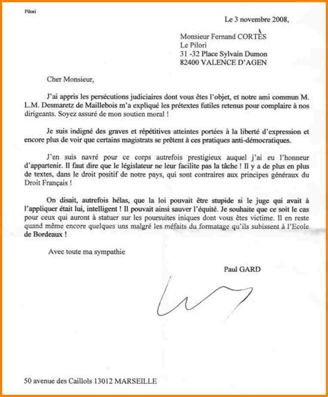 Lettre De Motivation De Gendarme 6 lettre de motivation reserviste gendarmerie modele lettre