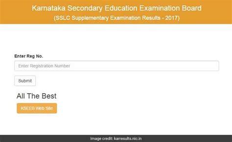 x supplementary result karnataka sslc supplementary results 2017 released check