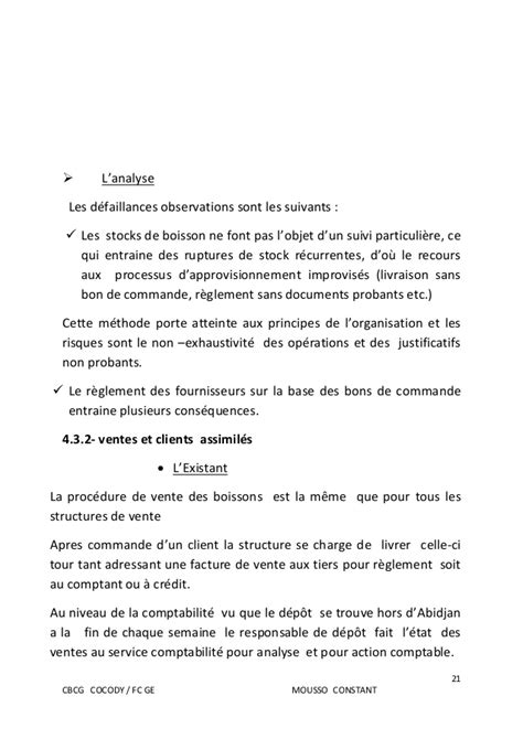 Rapport de stage bts finances comptabilite et gestion d