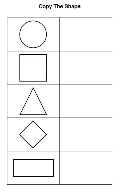 Free Visual Perception Worksheets by Pediatric Occupational Therapy Tips Free Visual
