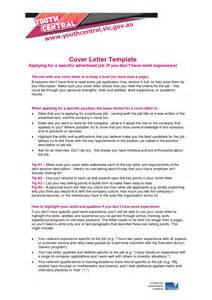 cover letter for bank no experience cover letter for