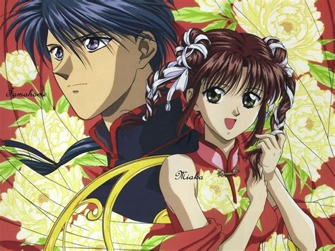 Fushigi Yuugi Fushigi Yuugi The Misterious Play Photo
