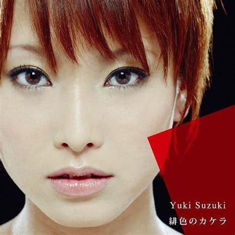 suzuki yuki i biography