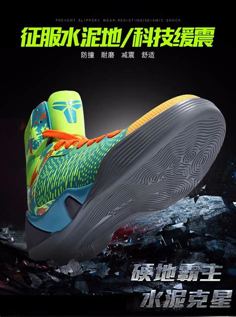 basketball shoes for less how to make basketball shoes less slippery style guru