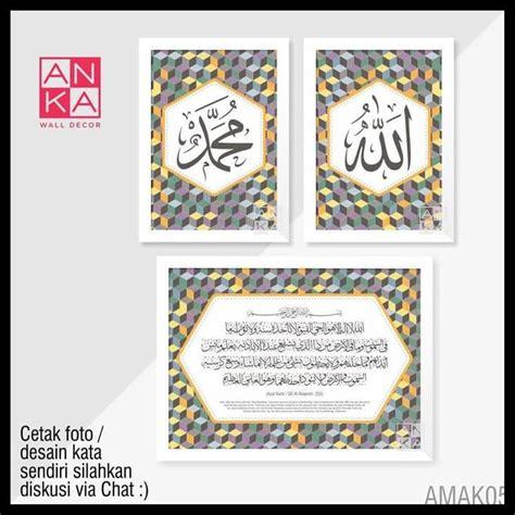 gambar kaligrafi tulisan eva gambar tulisan