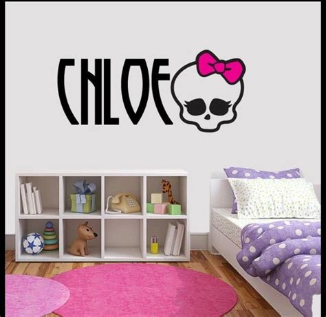 monster high home decor wall decal monster high name by vinylsdirect on etsy