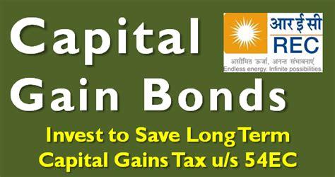 section 54ec bonds capital gains tax bonds and section 54ec 28 images