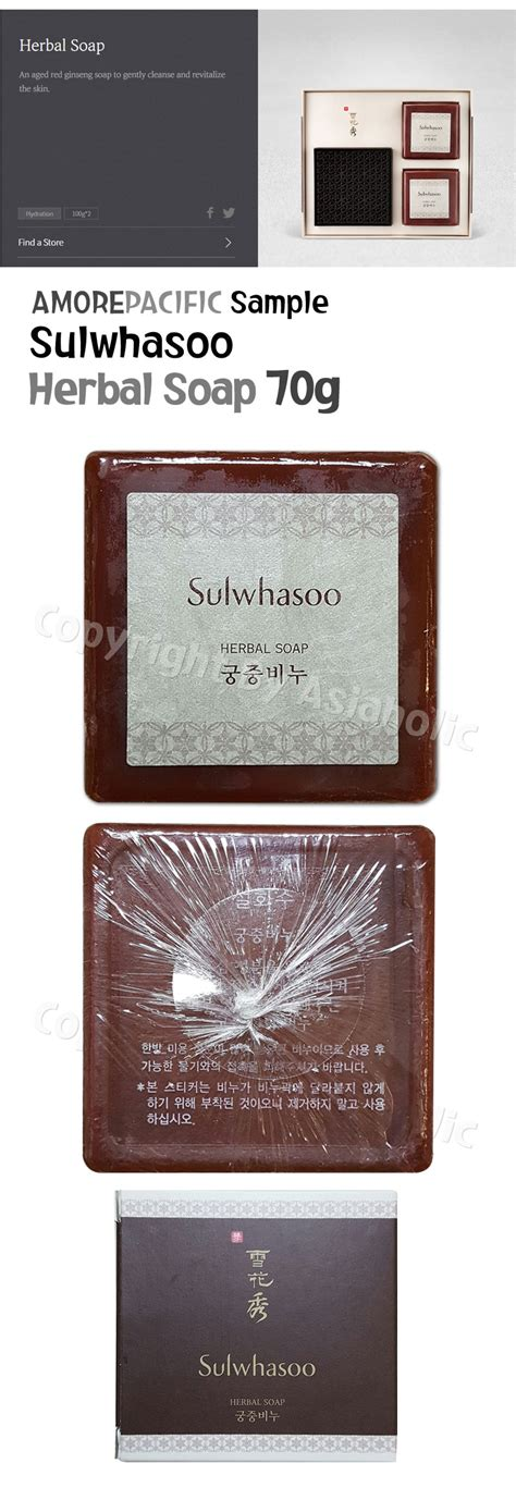 Sulwhasoo Herbal Soap 100grm Sulwashoo Herbal Soap sulwhasoo herbal soap 70g x 3pcs 210g sle pacific ebay