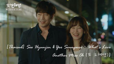 drakorindo another miss oh thaisub seo hyunjin yoo seungwoo what s love 사랑이 뭔데