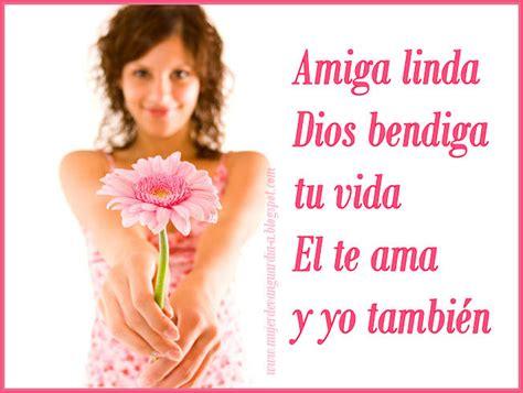 imagenes de jesus te ama y yo tambien amiga linda dios te bendiga im 225 genes con frases que