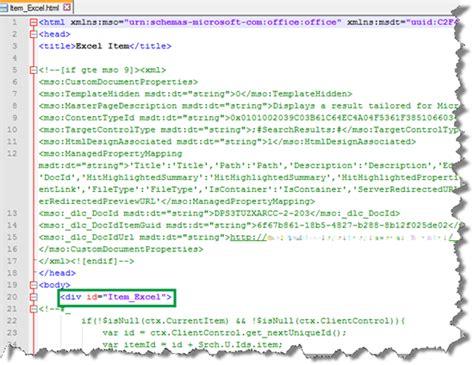 html div exle sharepoint server 2013 でのアイテム表示テンプレートと検索語句の強調表示の機能を理解する