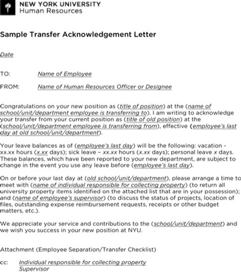 transfer letter templates formtemplate