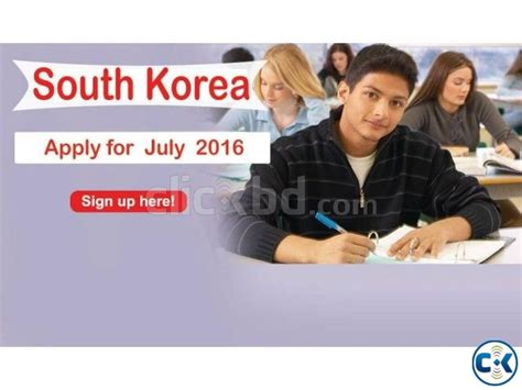 Korea Mba Scholarship by Study In South Korea With Scholarship Clickbd