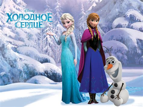 frozen wallpaper jpg frozen russian wallpapers elsa and anna wallpaper