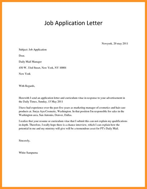 basic cover letter for application 7 basic application letter sle scholarship letter