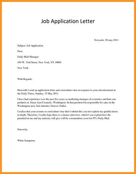Basic Cover Letter For Application 7 Basic Application Letter Sle Scholarship Letter