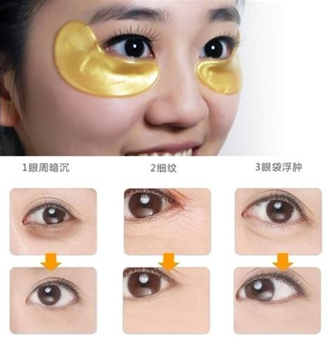 Masker Mata Eyemask Gold Collagen jual masker mata kolagen collagen eye mask nyonya kosmetik