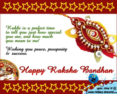 happy rakhi wishes theback benchers comtheback benchers com
