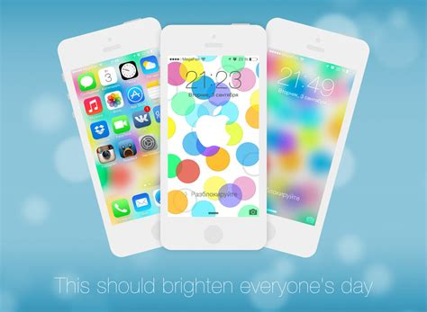 Wallston Bright Iphone 4 4s bright wallpaper for iphone 5 4s by besq on deviantart
