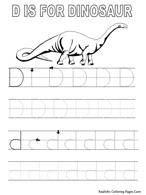 printable letter tracing pages 5 best images of tracing letters d printable worksheets
