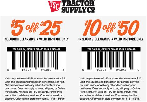 tractor supply coupons 2014 printable coupons download eau claire wi coupons