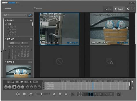 Samsung Smart Cctv smart viewer samsung smart viewer dvr y 246 netim yaz箟l箟m箟