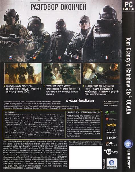 Pc Original Rainbow Six Siege Cd Key Uplay buy tom clancy 180 s rainbow six siege uplay photo cd key and