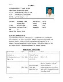 Resume Sample Good by Stylish Sample Of Good Resume For Job Application Resume